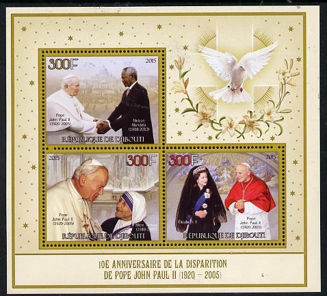 Djibouti 2015 10th Death Anniversay of Pope John Paul II perf sheetlet containing set of 3 unmounted mint