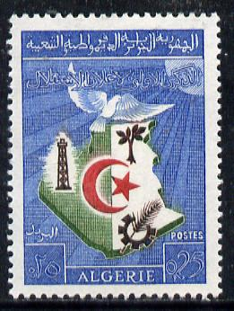 Algeria 1963 First Anniversary of Independence unmounted mint, Yv 379*