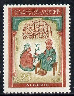 Algeria 1963 Arab Physicians Union Congress, unmounted mint SG 412*