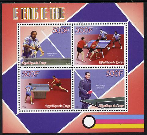 Congo 2015 Table Tennis perf sheetlet containing set of 4 unmounted mint