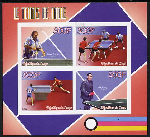 Congo 2015 Table Tennis imperf sheetlet containing set of 4 unmounted mint