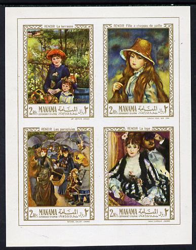 Manama 1967 Paintings by Renoir imperf m/sheet unmounted mint (Mi 62-64)