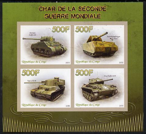 Congo 2015 Military Tanks imperf sheetlet containing set of 4 unmounted mint