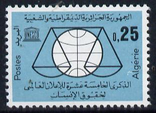 Algeria 1963 Human Rights unmounted mint, Yv 384*