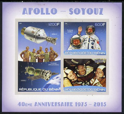 Benin 2015 Apollo & Soyuz imperf sheet containing 3 values unmounted mint
