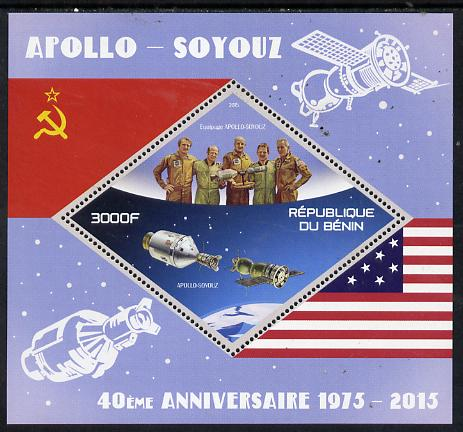 Benin 2015 Apollo & Soyuz perf deluxe sheet containing one diamond shaped value unmounted mint