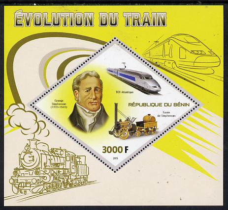 Benin 2015 Evolution of the Train perf deluxe sheet containing one diamond shaped value unmounted mint