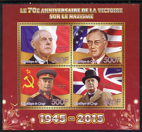 Congo 2015 70th Anniversary of Victory over the Nazis perf sheetlet containing 4 values unmounted mint