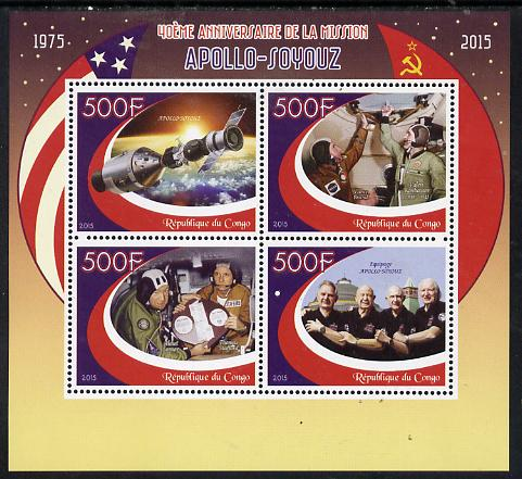 Congo 2015 40th Anniversary of Apollo-Soyuz Link-up perf sheetlet containing 4 values unmounted mint