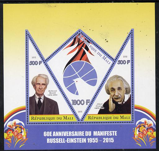 Mali 2015 Russell-Einstein Manifesto perf sheetlet containing one diamond shaped & two triangular values unmounted mint