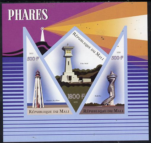 Mali 2015 Lighthouses imperf sheetlet containing one diamond shaped & two triangular values unmounted mint