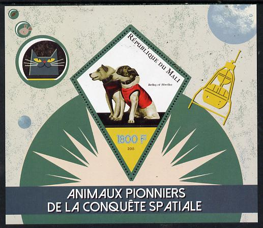 Mali 2015 Animals in Space perf deluxe sheet containing one diamond shaped value unmounted mint