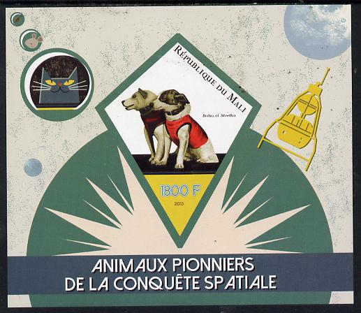 Mali 2015 Animals in Space imperf deluxe sheet containing one diamond shaped value unmounted mint