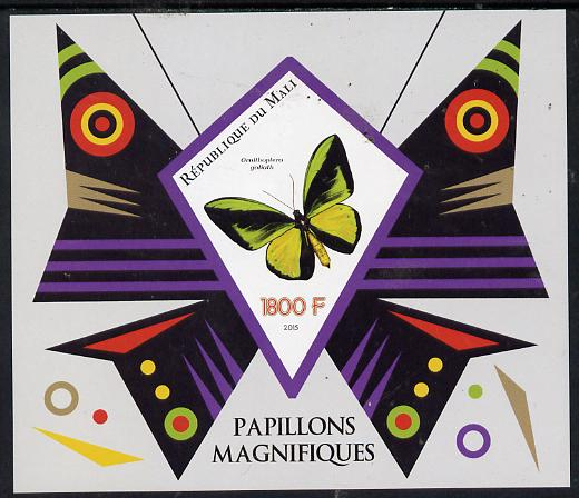 Mali 2015 Butterflies imperf deluxe sheet containing one diamond shaped value unmounted mint