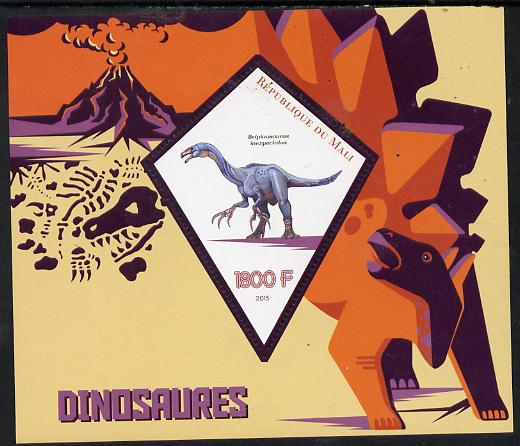Mali 2015 Dinosaurs perf deluxe sheet containing one diamond shaped value unmounted mint