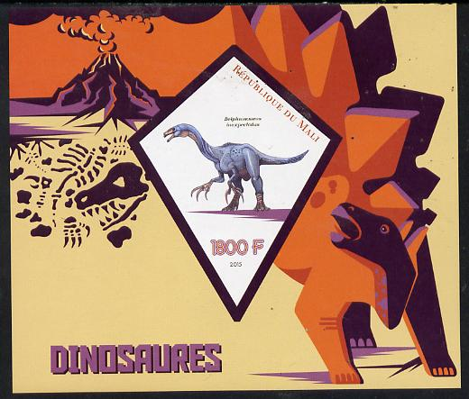 Mali 2015 Dinosaurs imperf deluxe sheet containing one diamond shaped value unmounted mint