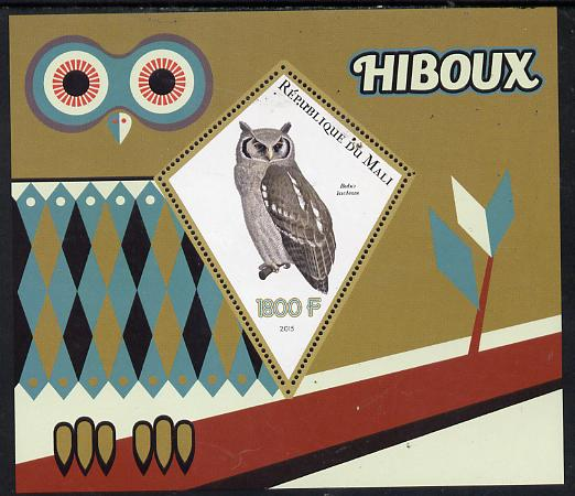 Mali 2015 Owls perf deluxe sheet containing one diamond shaped value unmounted mint