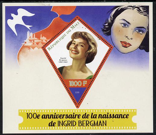 Mali 2015 Ingrid Bergman perf deluxe sheet containing one diamond shaped value unmounted mint