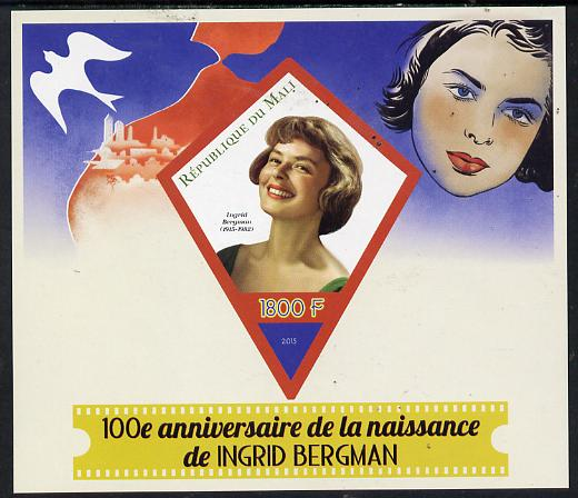 Mali 2015 Ingrid Bergman imperf deluxe sheet containing one diamond shaped value unmounted mint