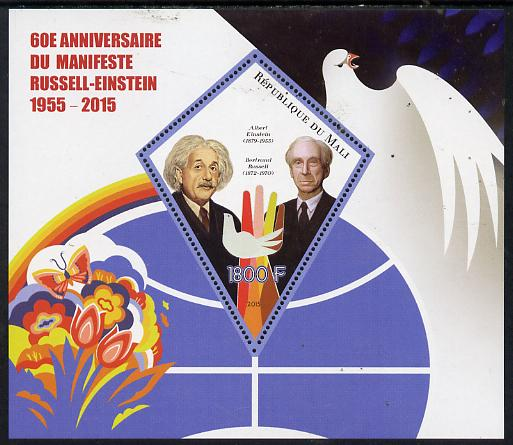 Mali 2015 Russell-Einstein Manifesto perf deluxe sheet containing one diamond shaped value unmounted mint
