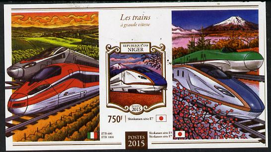 Niger Republic 2015 High Speed Trains #1 imperf s/sheet unmounted mint. Note this item is privately produced and is offered purely on its thematic appeal