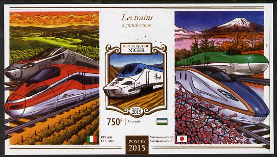 Niger Republic 2015 High Speed Trains #2 imperf s/sheet unmounted mint. Note this item is privately produced and is offered purely on its thematic appeal