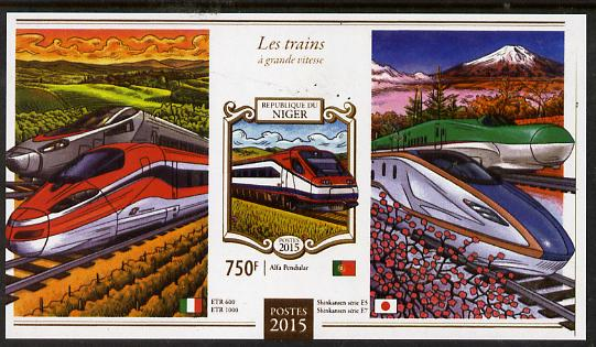 Niger Republic 2015 High Speed Trains #3 imperf s/sheet unmounted mint. Note this item is privately produced and is offered purely on its thematic appeal