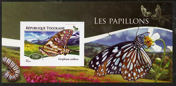 Togo 2015 Butterflies #02 imperf s/sheet unmounted mint. Note this item is privately produced and is offered purely on its thematic appeal