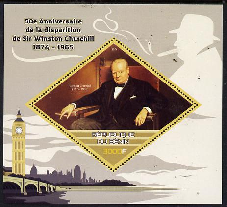 Benin 2015 50th Death Anniversary of Sir Winston Churchill perf deluxe sheet containing one diamond shaped value  unmounted mint