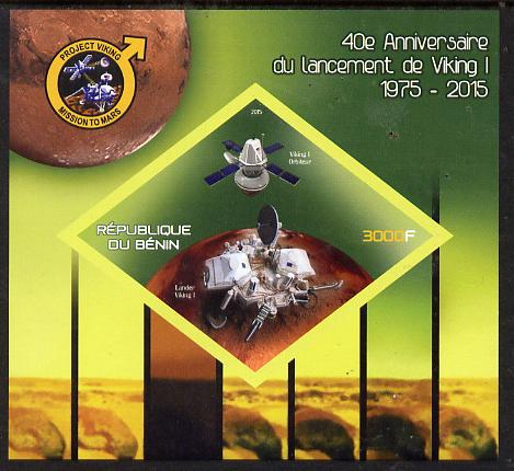 Benin 2015 40th Anniversary of Viking Probe imperf deluxe sheet containing one diamond shaped value  unmounted mint