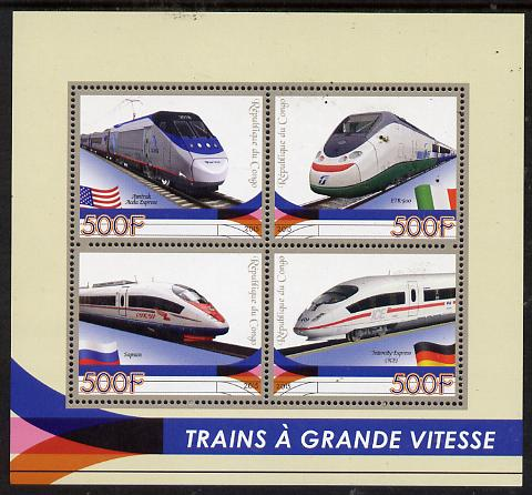 Congo 2015 High Speed Trains perf sheet containing 4 values unmounted mint