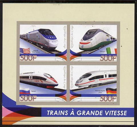 Congo 2015 High Speed Trains imperf sheet containing 4 values unmounted mint