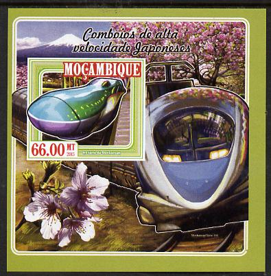Mozambique 2015 High Speed Trains #7 imperf deluxe sheet unmounted mint. Note this item is privately produced and is offered purely on its thematic appeal