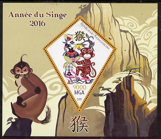 Madagascar 2015 Chinese New Year - Year of the Monkey #1 perf deluxe sheet containing one diamond shaped value unmounted mint
