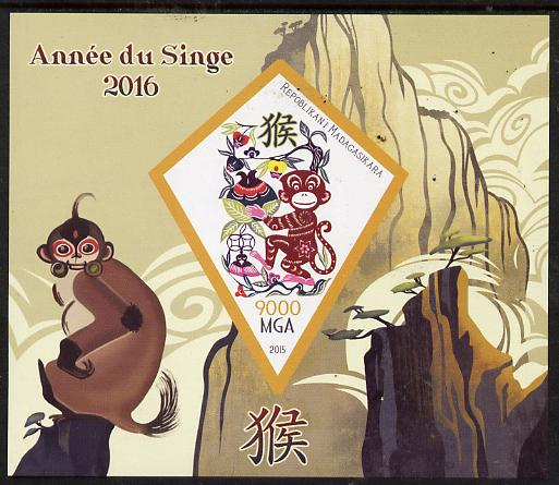 Madagascar 2015 Chinese New Year - Year of the Monkey #1 imperf deluxe sheet containing one diamond shaped value unmounted mint