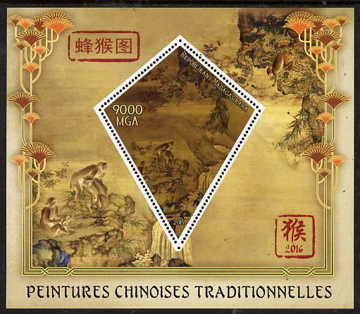 Madagascar 2015 Chinese New Year - Year of the Monkey #4 perf deluxe sheet containing one diamond shaped value unmounted mint