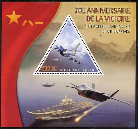 Djibouti 2015 70th Anniversary of Victory in WW2 #1 perf deluxe sheet containing one triangular shaped value unmounted mint