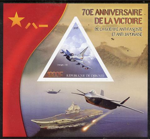 Djibouti 2015 70th Anniversary of Victory in WW2 #1 imperf deluxe sheet containing one triangular shaped value unmounted mint
