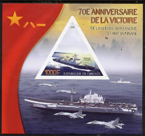 Djibouti 2015 70th Anniversary of Victory in WW2 #2 imperf deluxe sheet containing one triangular shaped value unmounted mint