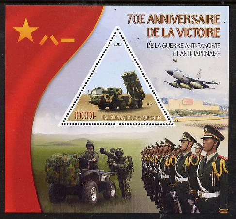 Djibouti 2015 70th Anniversary of Victory in WW2 #3 perf deluxe sheet containing one triangular shaped value unmounted mint