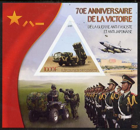 Djibouti 2015 70th Anniversary of Victory in WW2 #3 imperf deluxe sheet containing one triangular shaped value unmounted mint