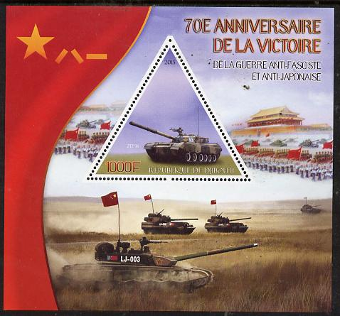 Djibouti 2015 70th Anniversary of Victory in WW2 #4 perf deluxe sheet containing one triangular shaped value unmounted mint