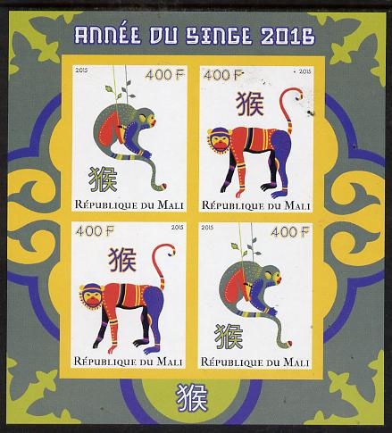 Mali 2015 Chinese New Year - Year of the Monkey imperf sheetlet containing 4 values unmounted mint , stamps on lunar, stamps on monkeys, stamps on apes