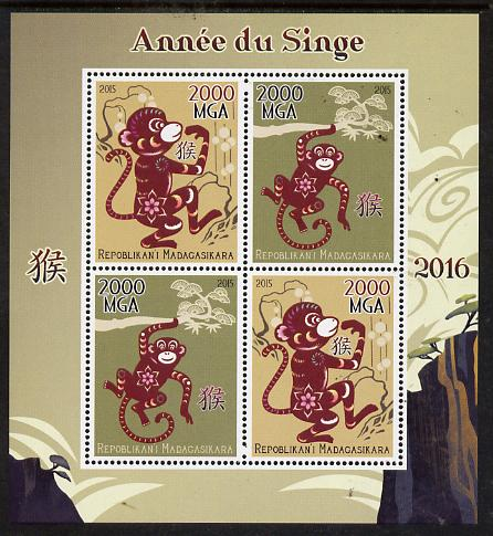 Madagascar 2015 Chinese New Year - Year of the Monkey perf sheetlet containing 4 values unmounted mint