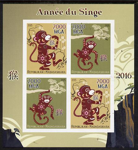 Madagascar 2015 Chinese New Year - Year of the Monkey imperf sheetlet containing 4 values unmounted mint