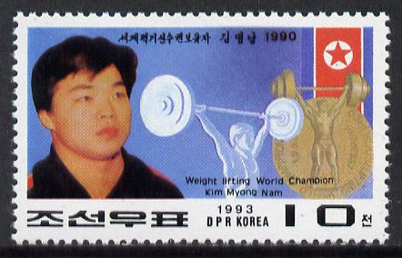North Korea 1993 Weightlifting 10ch from World Champions set unmounted mint*