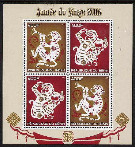 Benin 2015 Chinese New Year - Year of the Monkey perf sheetlet containing 4 values unmounted mint