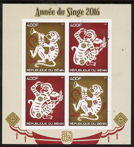 Benin 2015 Chinese New Year - Year of the Monkey imperf sheetlet containing 4 values unmounted mint