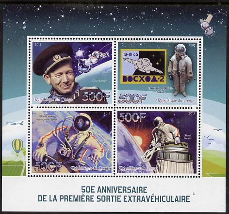 Congo 2015 50th Anniversary of First Space Walk perf sheetlet containing 4 values unmounted mint