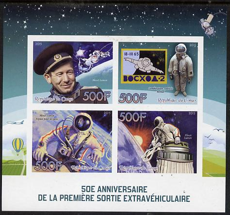 Congo 2015 50th Anniversary of First Space Walk imperf sheetlet containing 4 values unmounted mint